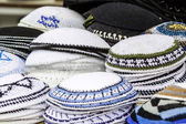 Yarmulkes — Stock Photo
