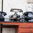 Telephone — Stock Photo #26988901