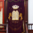 Torah ark — Stock Photo