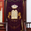 Stock Photo: Torah ark