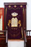 Torah ark — Stock Photo