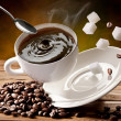 Falling  cup coffee - Stock Photo