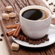 Stock Photo: Cup of coffee with brown sugar.