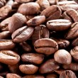 Coffee beans. — Stock Photo #26159555