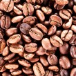 Coffee beans. — Stock Photo #26159569