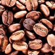 Coffee beans. — Stock Photo #26159575