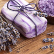 Stock Photo: Lavender soap.