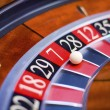 Roulette segment. Seven-up. — Stock Photo #40066339