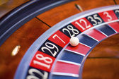 Roulette segment. Seven-up. — Stock Photo