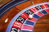 Roulette segment. Seven-up. — Stok fotoğraf