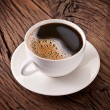 Cup of espresso coffee. — Stock Photo