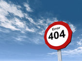 Error 404 — Stock Photo
