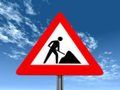 Warning Sign Road Works — Stock Photo
