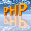PHP - Hypertext Preprocessor — Stock Photo