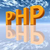 PHP - Hypertext Preprocessor — Stock Photo
