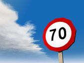 Speed Limit 70 — Stock Photo