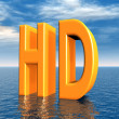 HD - high-definition — Lizenzfreies Foto