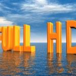 full hd — Foto Stock