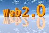 Web 2.0 — Stockfoto