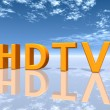 HDTV — Stock Photo #33570523