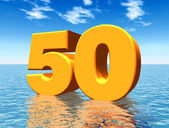 The Number 50 — Stock Photo