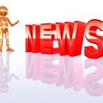 News — Stock Photo #48877197
