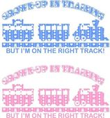 Train Decal — Vector de stock