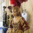 Stock Photo: Costume in baroque style