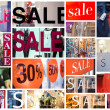 Winter sale collage — Stock Photo #18141811