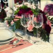 Stock Photo: Celebration table