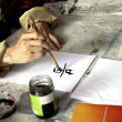 Stock Photo: Chinese Calligraphy writing