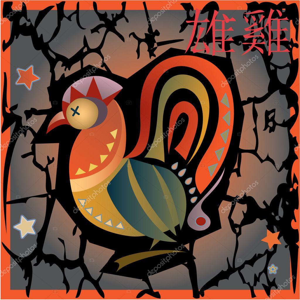 动物星座运势-鸡