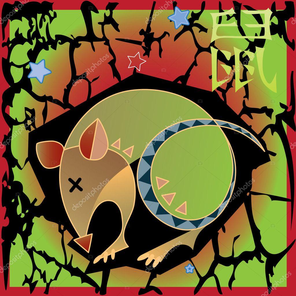 动物星座运势-鼠