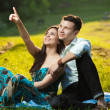 Beautiful couple in park — Stock Photo #17886663