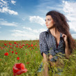 Beautiful woman enjoying in the nature — Stock Photo