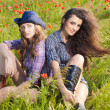 Two beautiful womans enjoying in the nature — Stock Photo #30661409