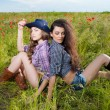 Two beautiful womans enjoying in the nature — Stock Photo