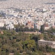 Athens — Stock Photo #23204466