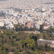 Athens — Stock Photo