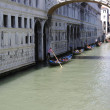 Tour of the canals of Venice by gondola — Stock Photo #47818461