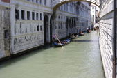 Tour of the canals of Venice by gondola — Stock Photo