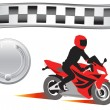 Stock Vector: Speed