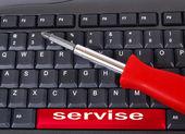 Servise de computadora — Foto de Stock