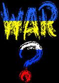 Word war — Stock Vector