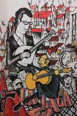 Splendid graffiti on wall of the building in Lisbon. — Photo