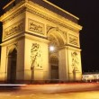 Stock Video: Arch of Triumph at night. Paris time-lapse