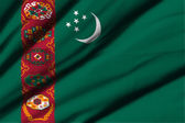 Turkmenistan — Stock Photo
