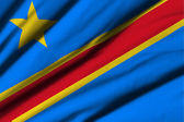 Democratic Republic of Congo — Stock Photo