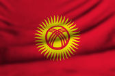 Kyrgyzstan — Stock Photo