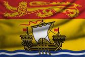 New Brunswick — Stock Photo